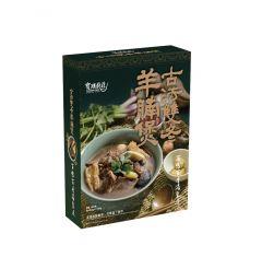 寶湖廚莊 - 舞茸菌螺片瑤柱燉豬展 SB-3007
