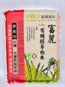 1001002 Fuli Organic Rice - Mud Volcano Germ Rice