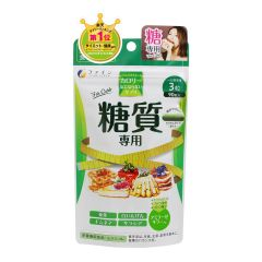 Fine Japan ®Calorie Burn~For Carbohydrate 36g (400mg x 90's) FJ-334