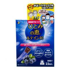 FINE JAPAN ® - Sharp Vision Jelly 330g (15g x 22 sticks) FJ-350
