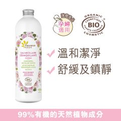 Fleurance Nature - Micellar Water With Rose FN18157