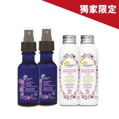 FN_SET038 芙樂思天然 - 有機玫瑰舒敏保濕套裝