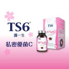 TS6 - 私密優菌C (1盒) [預防私密炎症、減少復發]