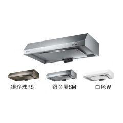 Fujioh 富士皇 - 90厘米 易拆式抽油煙機 (銀金屬 / 銀珍珠 / 白色) FR-FS1890V FR-FS1890V