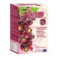 健知己 - 白藜蘆醇Q10 60粒 FS00194
