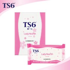 TS6 - 私密護膚柔濕巾 (10片x 5包/盒) [私密潔淨 舒緩不適]