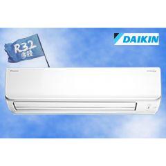 Daikin 大金 R32 2.5匹變頻冷暖掛牆分體冷氣機 FTHM60RV1N FTHM60RV1N