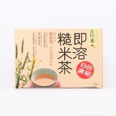 五行湯 - 即溶糙米茶 FU1031