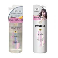 Pantene - Micellar Pure & Natul Shampoo (500ml) + Treatment (500gm) G00081