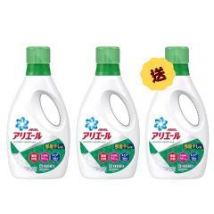 Ariel - Laundry Liquid Fresh 910G x1 + Refill 1260G x2G00084