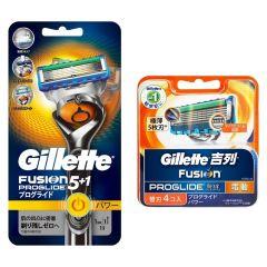 Gillette Venus - PROGLIDE 無感系列動力剃鬚刀 (1刀架1刀片) + 4刀片 G00094