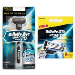 Gillette Venus - 鋒速3 刮鬍刀架 (1刀頭裝) + 刮鬍刀片 (8片裝) G00102