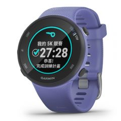 Garmin Forerunner 45S Small -紫色中文版