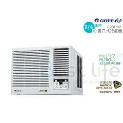 Gree 格力 -  3/4匹無線遙控窗口式冷氣機 G2007BR G2007BR