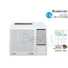 Gree 格力 -  1.5匹窗口式冷氣機 G2012BM G2012BM