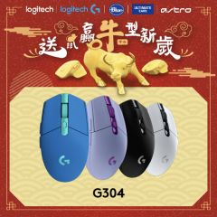 Logitech - G304 LIGHTSPEED 無線電競遊戲滑鼠 (4種顏色) G304_all