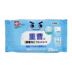 LEC GN 梳打電解水清潔濕紙巾20片 GenX-C00170