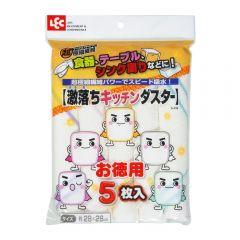 LEC [GEKIOCHI] Microfiber Kitchen Duster (Value Pack 5pcs) GenX-S-438