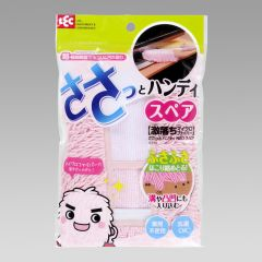 LEC Easy Handy Duster NEO (Refill for S-578) GenX-S-579