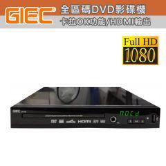 GIEC - Karaoke / HDMI All Region code - GK-930 GK-930