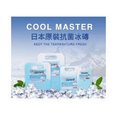 HiSHiYa - [日本製造]冰種 (350g/750g) GL-1002