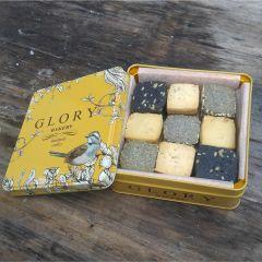(電子換領券)Glory Bakery - 繽紛果仁 Glory_002