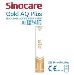 Sinocare - Gold AQ Plus Test Strip 50pcs sinocare-goldaq-st