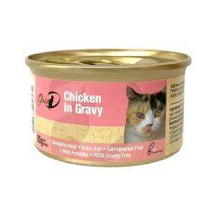 Gold-D - Chicken in Gravy for Cats I 24pc (85g) GoldD-Chicken-Gravy