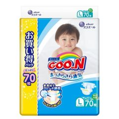 Japan Import- GOON [FULL CASE] L70X 3 GOON diaper GOON_L70_3
