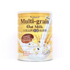 Hayes - Multi-grain Oat Milk GP1761