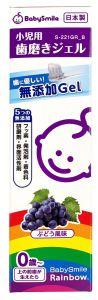 BabySmile - 無氟無添加兒童牙膏 (日本製造) (3種口味)