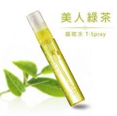 T-SPRAY 孕媽咪口腔護理精華噴霧 - 美人綠茶口味