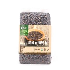 O'Farm - Organic Black Rice GW0621