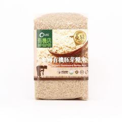 O'Farm - Organic Germinated Brown Rice GW0911