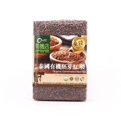 O'Farm - Organic Germinated Red Rice GW1111