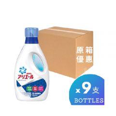 Ariel - [9 Bottles Combo] Laundry Liquid Fresh 910g (BOX) H01607_9