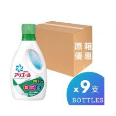 Ariel - [9 Bottles Combo] Laundry Liquid Fresh 910g (BOX) H01609_9