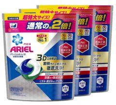 Ariel - ARIEL LIGHTNING HERBAL 34PCS BAG X3 H01613_3