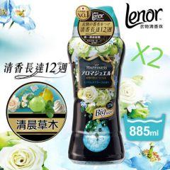 Lenor - FBEN HAPPINESS-GREEN 885ML X2 H01625_2
