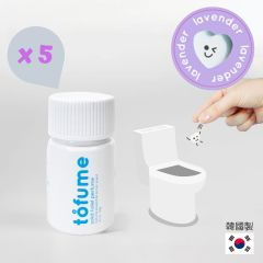 Tofume - [韓國製造]馬桶泡泡清潔錠 (15錠裝) x 5支 H019555759_5