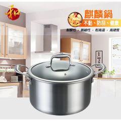 Wo Kirin - Kirin Pot 24cm H02948