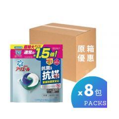 Ariel - [6 Packs Combo] Anti-Mite Pods 26pcs (BOX) H03068_8