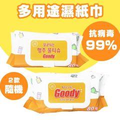 Goody - G.SOL 無酒精長效殺菌、抗菌99%多用途濕紙巾 (80片) (隨機款式)