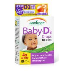 Jamieson 維他命D3 400IU (初生嬰幼兒配方) 無味滴劑 11.7毫升 H3281106925