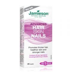 Jamieson 美髮護膚強甲片45粒 H3282607858