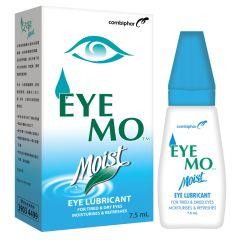 安寧滋潤眼藥水 7.5毫升 HA860010001
