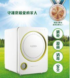 Haenim 喜臨 - HN-03 第三代紫外線UV消毒烘乾機 陽光系列 ( 5款顏色)