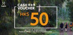 Haglöfs HK$50/ $100 電子現金券