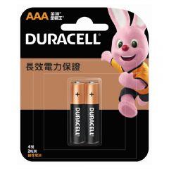 金霸王鹼性電芯AAA 2粒 (原裝正貨) HB1X0013001
