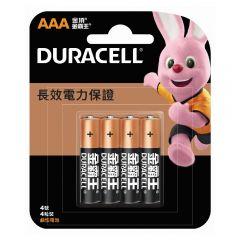 金霸王鹼性電芯AAA 4粒 (原裝正貨) HB1X0013202